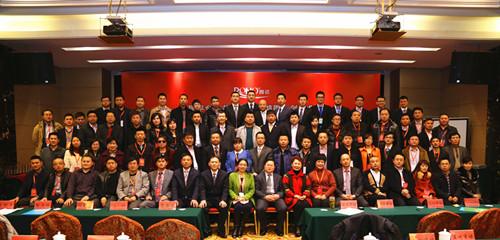 朗诺2014合作伙伴领导人高峰会议与会者集体合影留念-朗诺第七届合图片